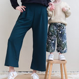 wisj patroon clara culotte papieren patroon te koop online webshop